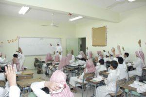 طرق إدارة الفصل