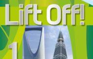 كل ما يتعلق بمنهج Lift Off 1 - لفت أوف 1 للتحميل المجاني