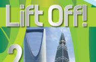 كل ما يتعلق بمنهج Lift Off 2 - لفت أوف 2 للتحميل المجاني