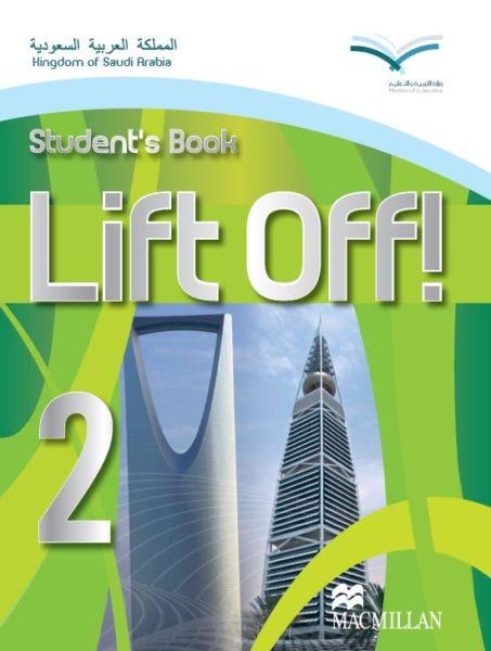 تحميل كتاب lift off 1