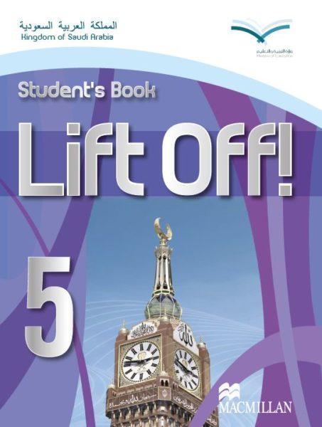 تحميل صوتيات Lift Off 4