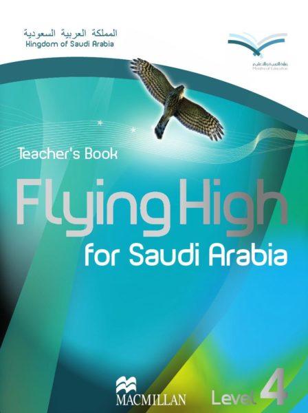 حل كتاب النشاط flying high 4