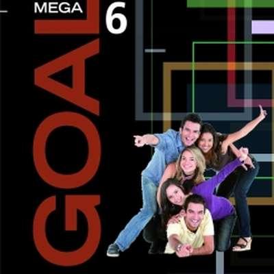 تحميل الكتاب التفاعلي mega goal 2
