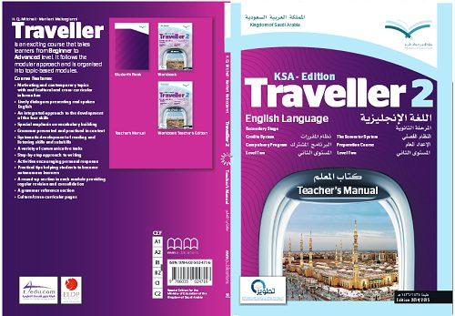 Traveller 2 – ترافلر 2