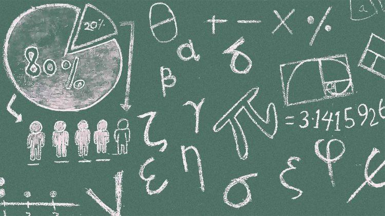 اسئلة اختبار نهائي رياضيات الثالث المتوسط