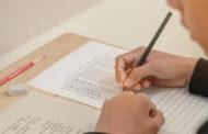 دليل المرشدة الطلابية في الاختبارات 1439 هـ / 2018 م