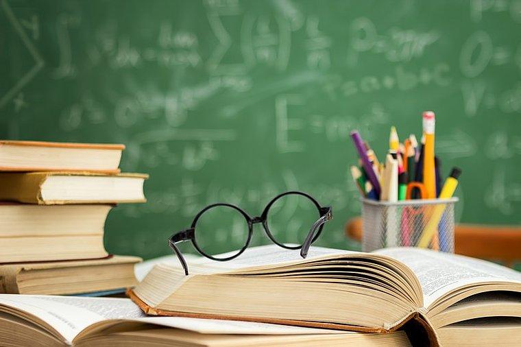 حلول جميع مواد الصف الخامس الابتدائي الفصل الاول