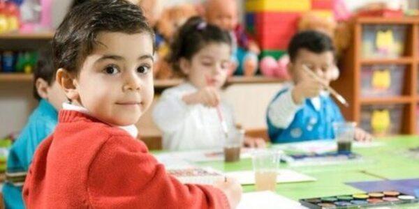 تحاضير رياض اطفال