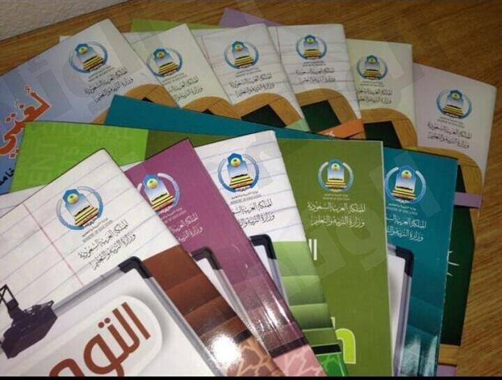 البطاقات الالكترونية ذات التقويم المستمر نظام مقررات