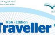 توزيع لمنهج Traveller 1 الاول الثانوي الفصل الاول 1440 هـ - 2019 م