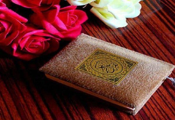 توزيع مقرر القرآن للصف الثالث الابتدائي الفصل الاول 1440 هـ
