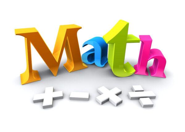توزيع منهج الرياضيات ثالث فصلي الصف الثاني الثانوي