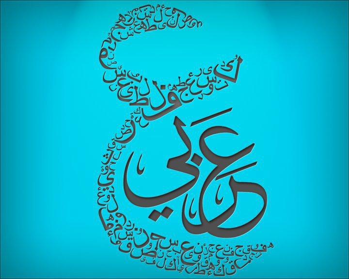 توزيع منهج اللغة العربية ثالث فصلي الصف الثاني الثانوي