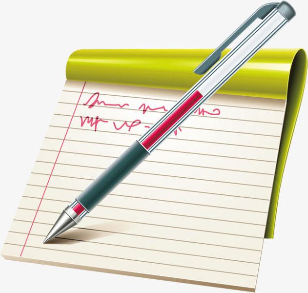 سجلات اعمال و كشف متابعة السنة للمعلمين
