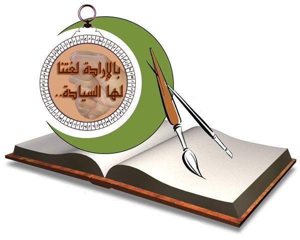 الانشطة الثابتة لبعض المهارات الكتابية مقرر لغتي للصف الثاني و الثالث الابتدائي
