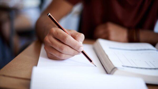 البرنامج الزمني للواحدت التعليمية