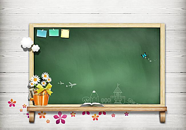 الحقيبة التدريبية لاستراتيجية التعلم التعاوني