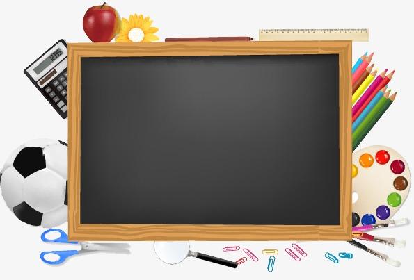 الحقيبة الشاملة الكاملة لاستراتجيات التدريس