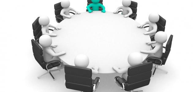 توزيع مقرر علوم إدارية 2 نظام المقررات
