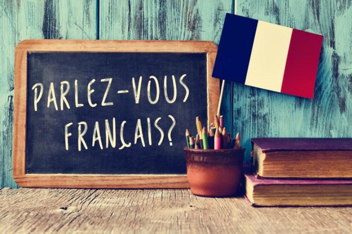 قاموس ترجمة من اللغة الفرنسية الى اللغة العربية