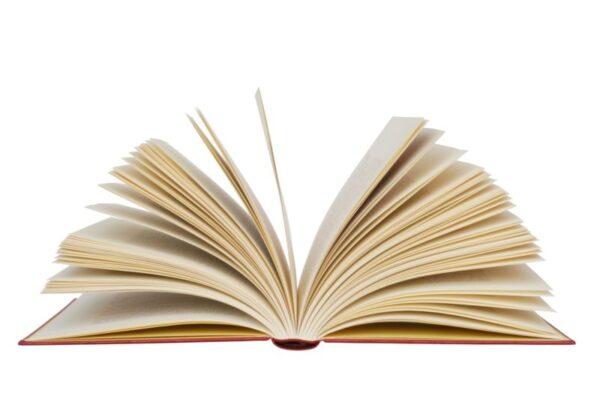 كتاب الطالب مادة العلوم الادارية 1 مقررات