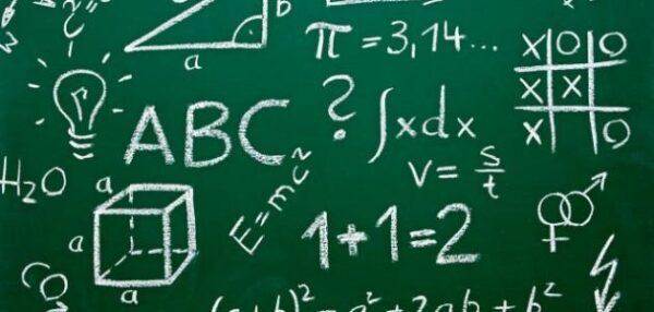 كشف متابعة مادة الرياضيات نظام مقررات 1440 هـ - 2019 م