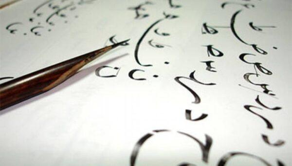 المهارات الأساسية لمادة اللغة العربية المرحلة المتوسطة