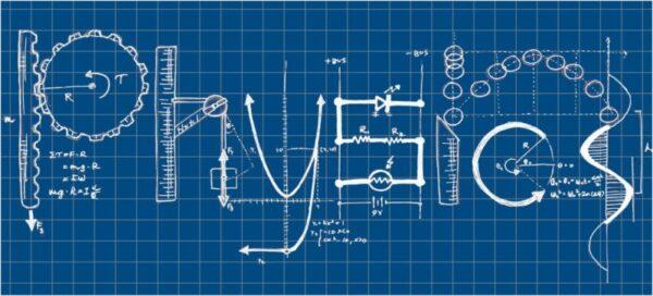 المهارات الاساسية مادة الفيزياء خامس فصلي