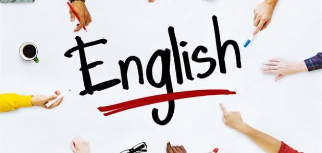 اوراق عمل اللغة الانجليزية السادس الابتدائي الفصل الاول