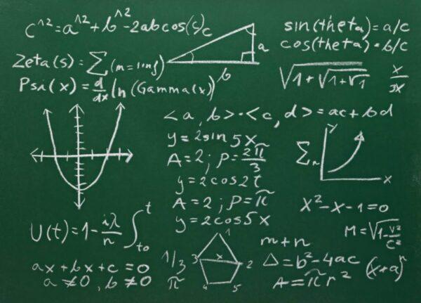 سجل المتابعة لادوات التقويم مادة الرياضيات