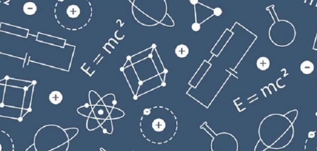 كتاب الطالب الفيزياء 1 نظام المقررات
