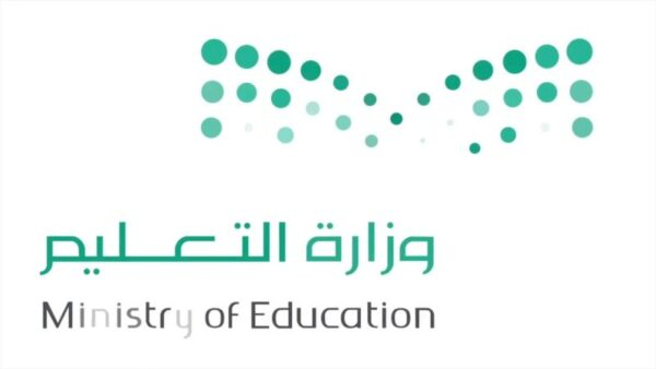 كليشة وزارة التعليم بشعار الوزارة الجديد