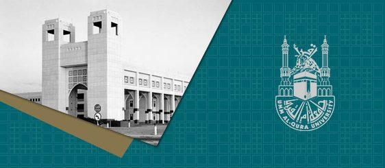 اختبار مقرر الحاسب التحضيري 1440 هـ - جامعة جدة