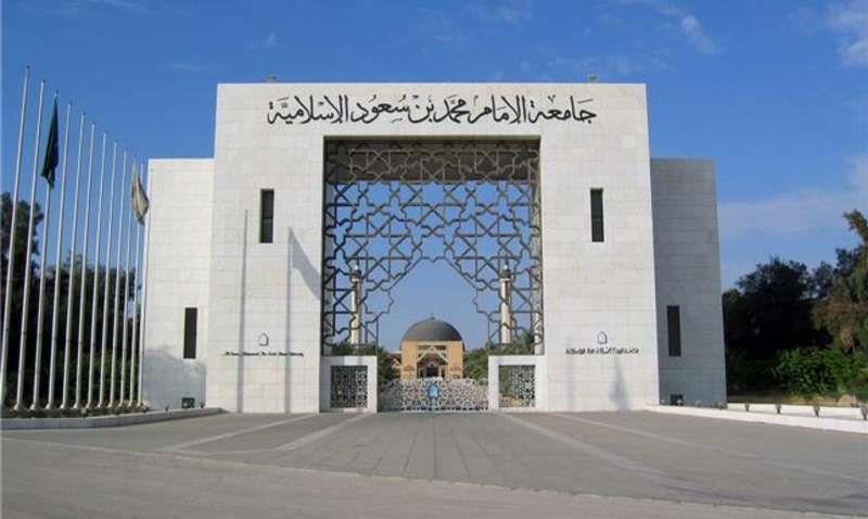 فيديو لقاءات اصول الفقه م 3 الفصل الاول 1440 هـ - جامعة الامام محمد بن سعود