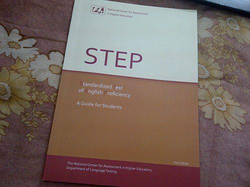 نماذج اختبار ستيب STEP التسعة كفايات اللغة الانجليزية