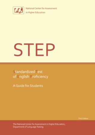 نماذج اختبار ستيب STEP التسعة كفايات اللغة الانجليزية ... تجميعات اختبار step 1440