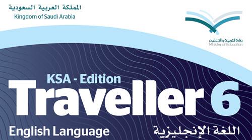 اختبار شامل لكل وحدات 6 traveller الثالث الثانوي الفصل الثاني 1440 هـ - 2019 م