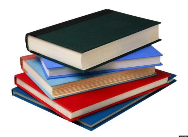 اذاعة عن احترام الكتاب المدرسي