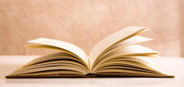 اسئلة الاختبار النهائي مواد الدين اول المتوسط الفصل الاول 1440 هـ - 2019 م