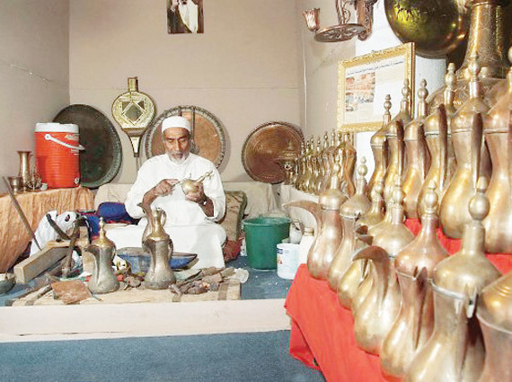 الأعمال الحرفية في المجتمع السعودي