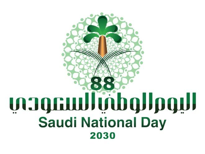 اليوم الوطني بالمملكة