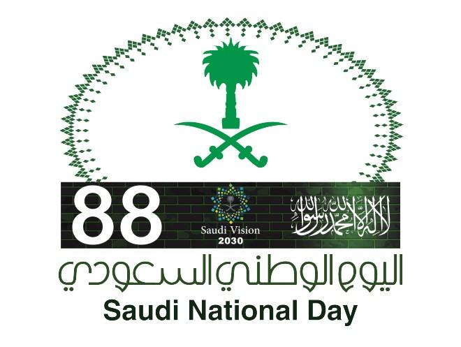 اليوم الوطني 88 بالمملكة