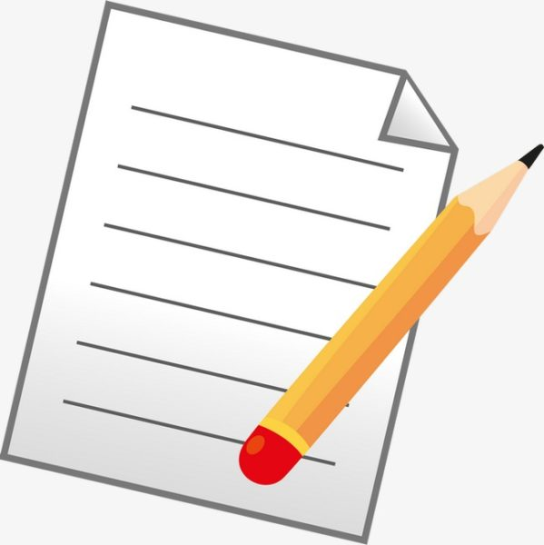 اوراق عمل مواد الصف الثاني متوسط الفصل الاول
