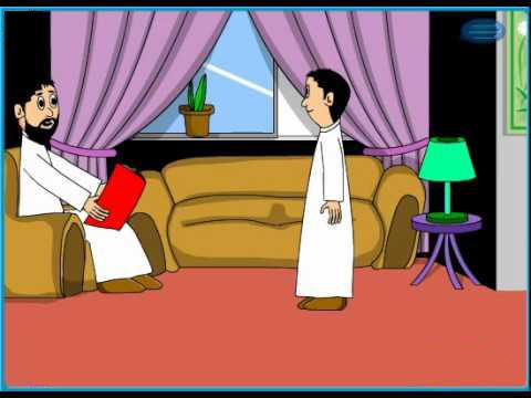 تحضير درس آداب التعامل داخل المنزل الرابع الابتدائي