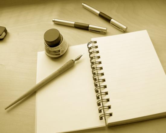 تطوير الخطط الاشرافية - تقويم بناء الخطط الاشرافية