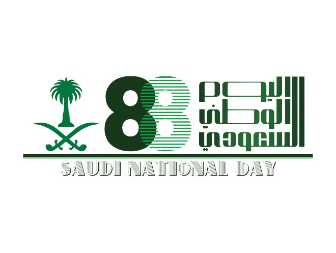 يوم وطني 88