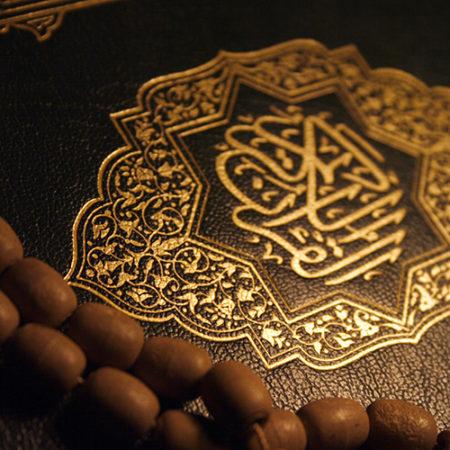 التخطيط الكتابي المسرد سور القران الاول الابتدائي الفصل الثاني 1440 هـ - 2019 م