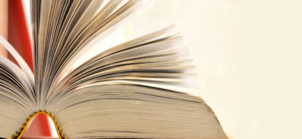التخطيط الكتابي المسرد مادة الفقه الاول الابتدائي