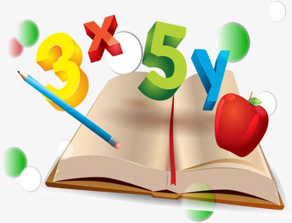 الشامل في التدريب على القدرات و الاختبارات التحصيلية مادة الرياضيات