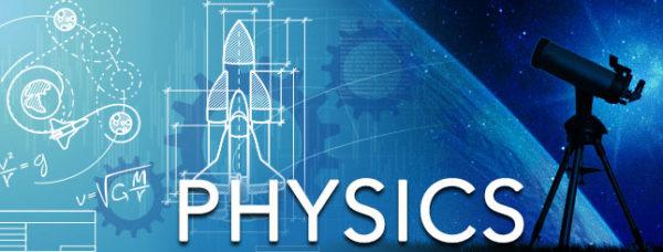 اوراق عمل و مذكرة الفيزياء المستوى الرابع النظام الفصلي